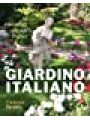 9780205218448 - Francesco Bonavita: Giardino italiano: An Intermediate Language Program - Book