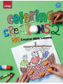 9780764435065 - Group Publishing: Coloring Creations 2: 52 Bible Activity Pages