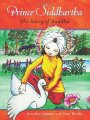 9780861716531 - Jonathan Landaw, Illustrator: Janet Brooke: Prince Siddhartha: The Story of Buddha