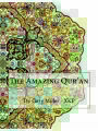 9781519121837 - Dr. Gary Miller - XKP: The Amazing Qur'an
