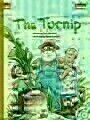 9781613520963 - Rob Jordens: The Turnip