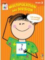 1616018070 - Vicky Shiotsu: Multiplication & Division Stick Kids Workbook