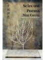 9781905700882 - Mai Cheng, Cheng: Selected Poems