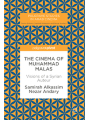 9783319768120 - Samirah Alkassim, Nezar Andary: The Cinema of Muhammad Malas: Visions of a Syrian Auteur (Palgrave Studies in Arab Cinema) - Book
