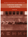 9783319769615 - Graeme Gill: Collective Leadership in Soviet Politics (Palgrave Studies in Political Leadership)
