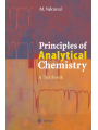 9783642571572 - Miguel Valcarcel: Principles of Analytical Chemistry: A Textbook