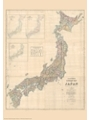 9786000531942 - Stanford`s Library Map of Japan (1879) - A2 Wall Map, Paper - کتاب