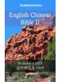 9788233905507 - Author: English Chinese Bible II: Webster´s 1833 -