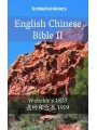 9788233905507 - TruthBeTold Ministry: English Chinese Bible II - Webster´s 1833 - ????? 1919