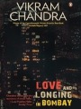 9789351182412 - Vikram Chandra: Love and Longing in Bombay