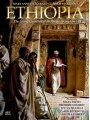 9789774168437 - Philip Marsden, Mary Anne Fitzgerald: Ethiopia: The Living Churches of an Ancient Kingdom