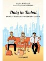 9789953972039 - Sophie Robehmed: Only in Dubai - An Essential Guide to the Emirates Expats - كتاب